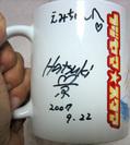20070926-02.jpg